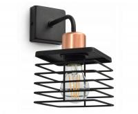 Retro nástěnná lampa Loft Edison LED měď (VÝPRODEJ)